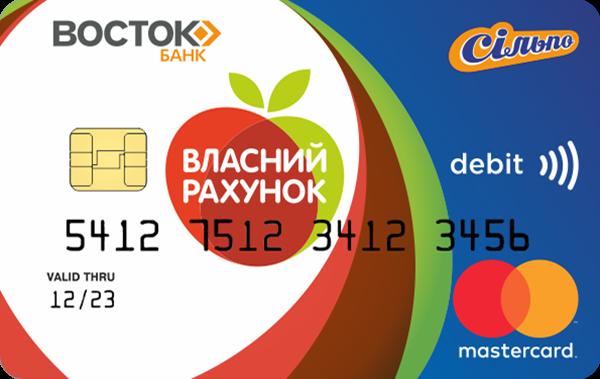 Кредит онлайн банк восток оформить кредит онлайн в пробизнесбанк